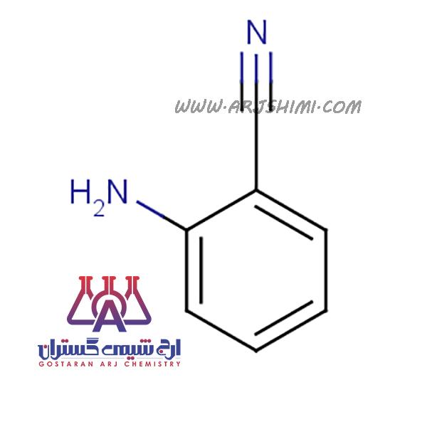 2 آمینو بنزونیتریل